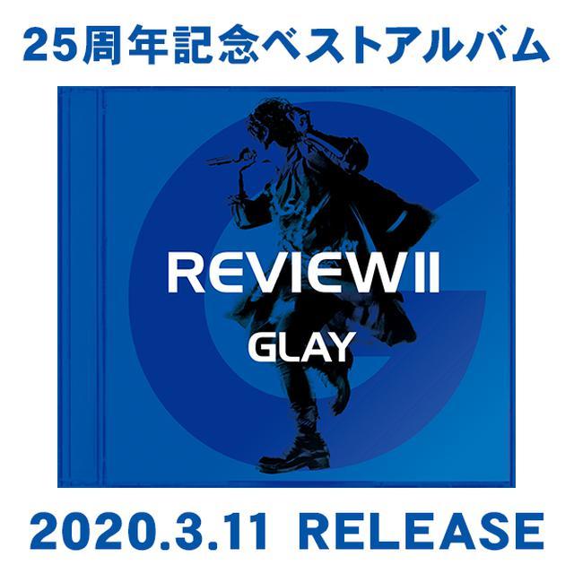 画像: GLAY Official Site HAPPY SWING