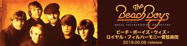 画像: ビーチ・ボーイズ ユニバーサルミュージック公式サイト - UNIVERSAL MUSIC JAPAN