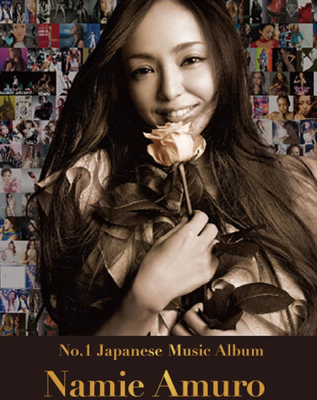 画像: 安室奈美恵 ファイナル・ツアー収録DVD&Blu-ray 『namie amuro Final Tour 2018 ~Finally~』 - TOWER RECORDS ONLINE