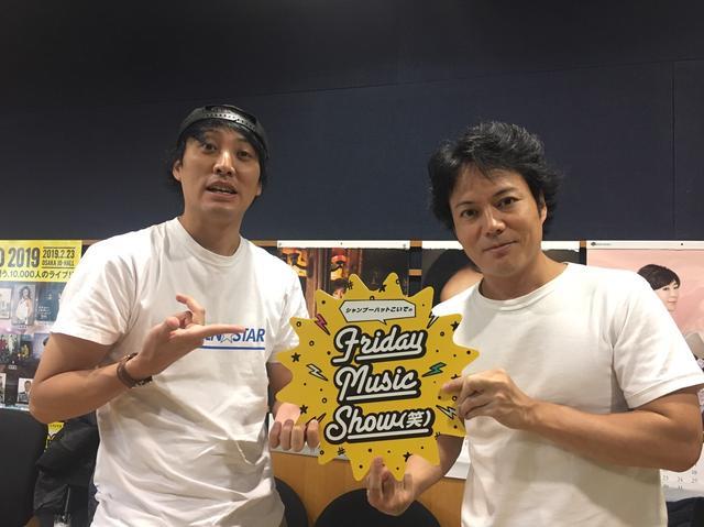 画像: 10月25日(金) シャンプーハットこいでのFriday Music Show(笑)