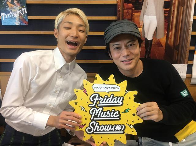 画像: 11月8日(金) シャンプーハットこいでのFriday Music Show(笑)