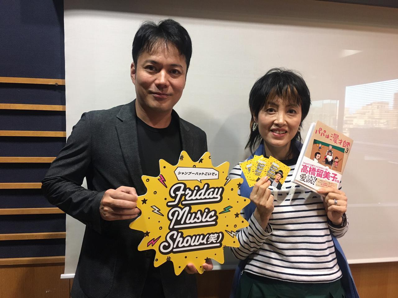 画像: 12月20日(金)濃いゲスト : 荻野目洋子