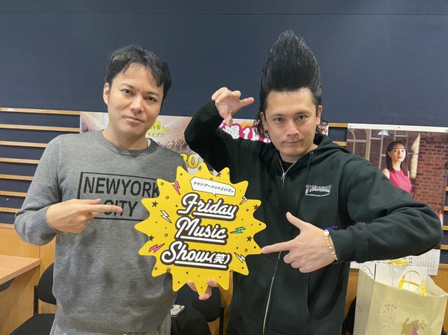画像: 1月10日(金) シャンプーハットこいでのFriday Music Show(笑)