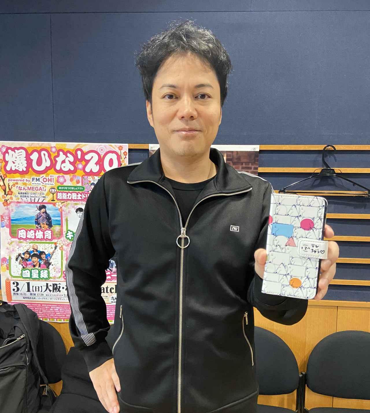 画像: 今日プレゼントのiPhone6ケース!可愛い!!!!!