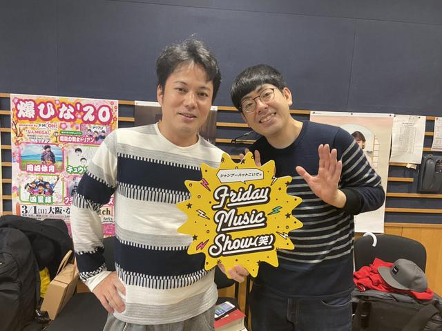 画像: 2月14日(金) シャンプーハットこいでのFriday Music Show(笑)