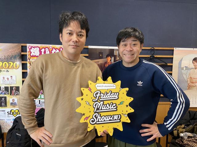 画像: 2月21日(金) シャンプーハットこいでのFriday Music Show(笑)
