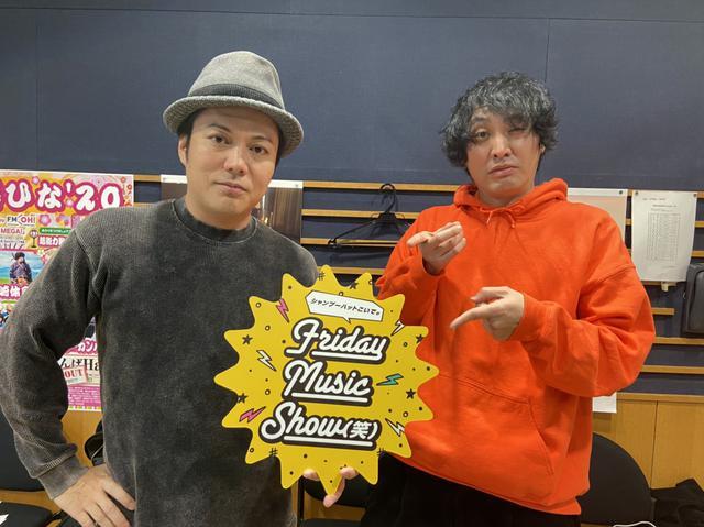 画像: 2月28日(金) シャンプーハットこいでのFriday Music Show(笑)