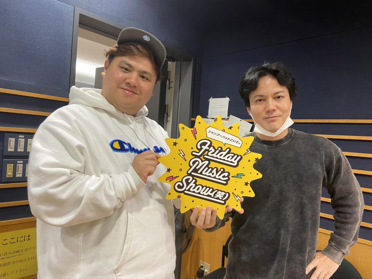 画像: 3月13日(金) シャンプーハットこいでのFriday Music Show(笑)