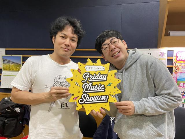 画像: 3月27日(金) シャンプーハットこいでのFriday Music Show(笑)