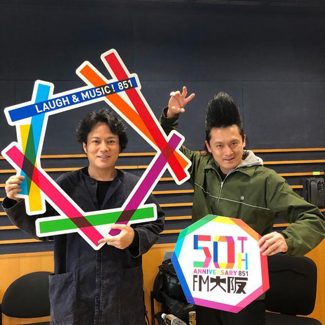 画像: 4月3日(金) シャンプーハットこいでのFriday Music Show(笑)
