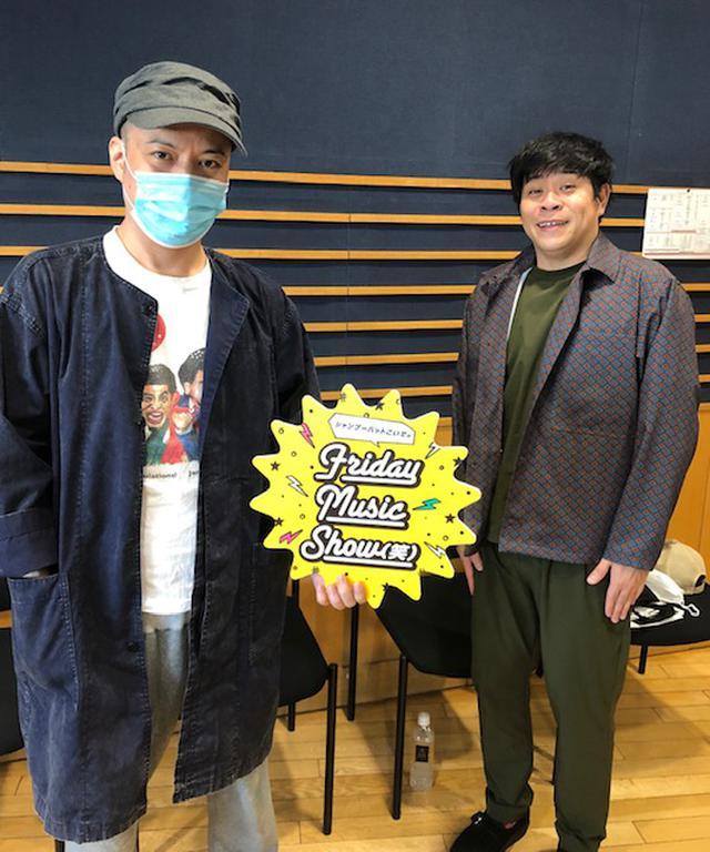 画像: 5月8日(金) シャンプーハットこいでのFriday Music Show(笑)