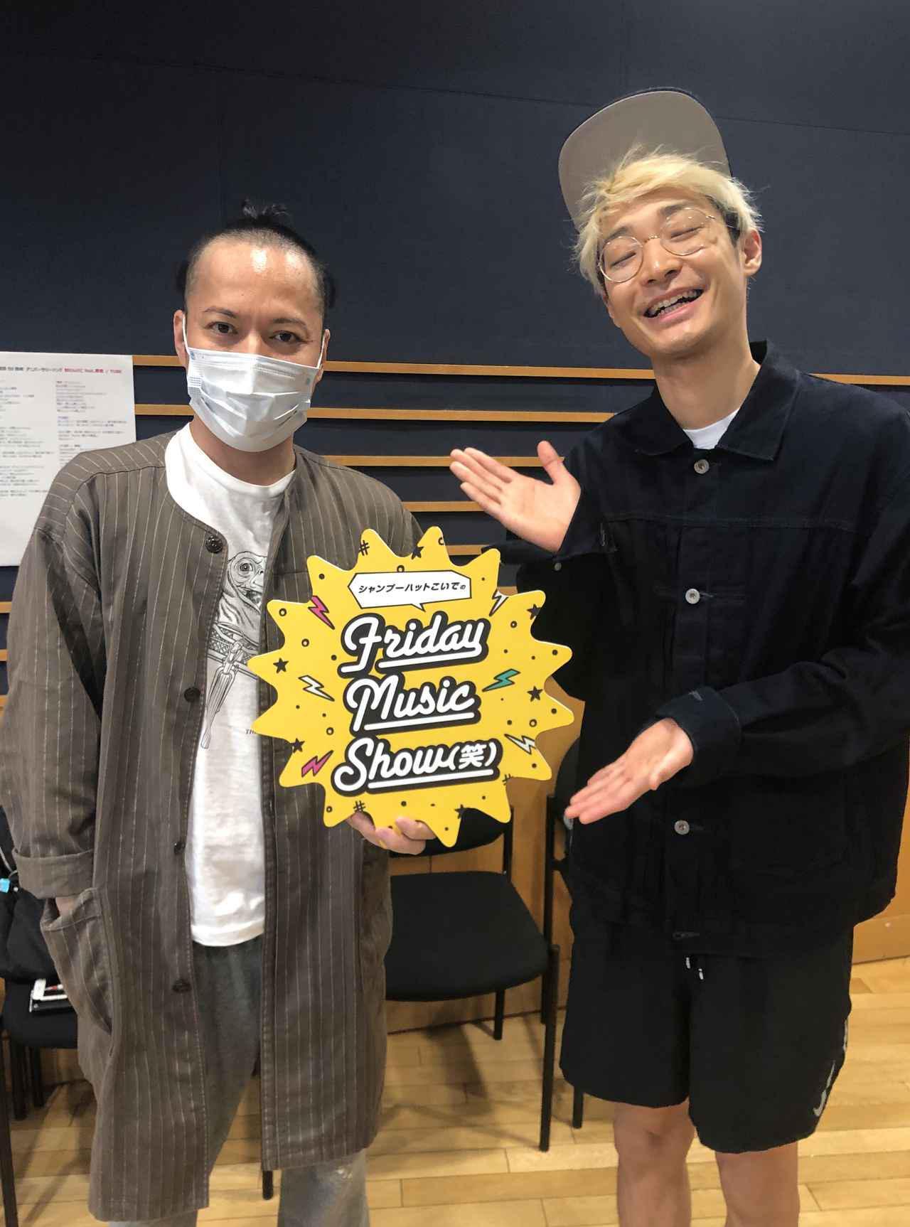 画像: 5月15日(金) シャンプーハットこいでのFriday Music Show(笑)