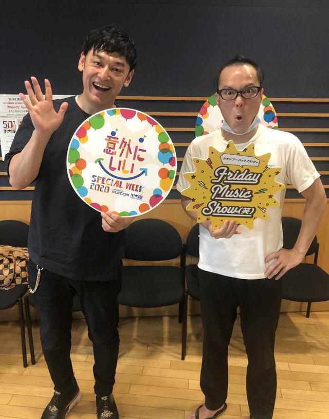 画像: 6月12日(金) シャンプーハットこいでのFriday Music Show(笑)