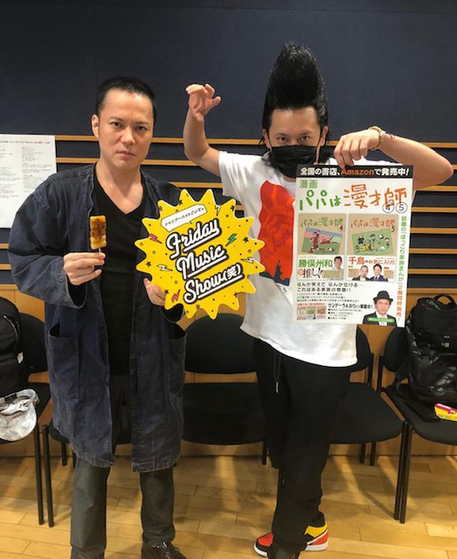 画像: 7月4日(金) シャンプーハットこいでのFriday Music Show(笑)