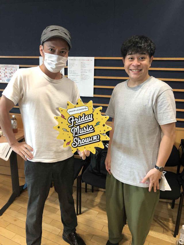 画像: 7月17日(金) シャンプーハットこいでのFriday Music Show(笑)
