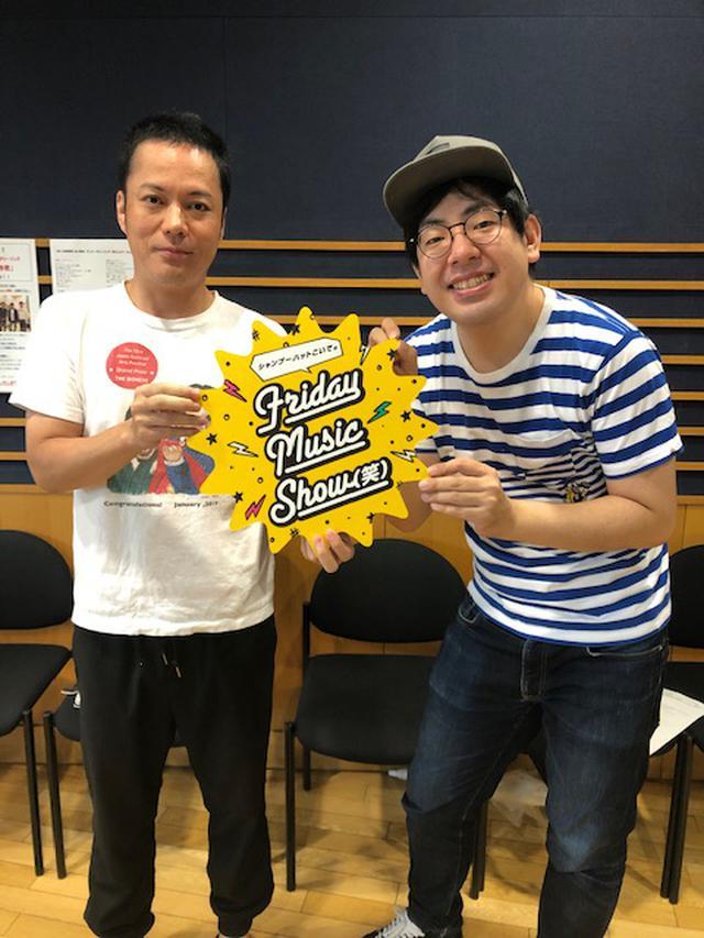 画像: 7月24日(金) シャンプーハットこいでのFriday Music Show(笑)