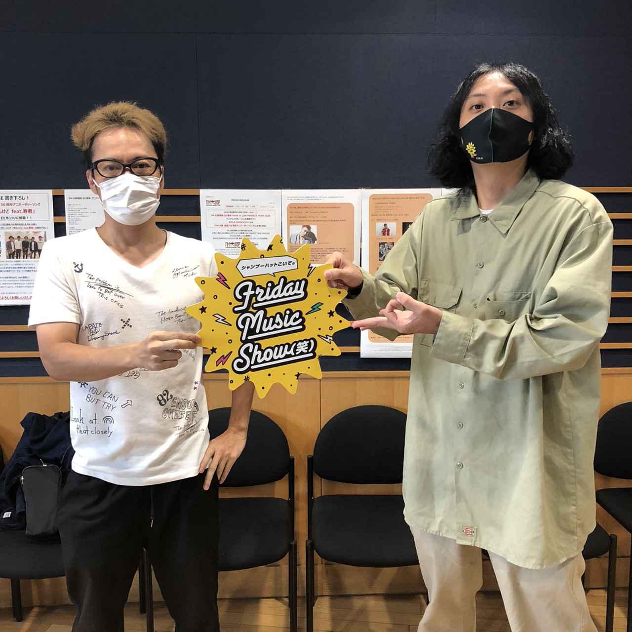 画像: 10月16日(金) シャンプーハットこいでのFriday Music Show(笑)