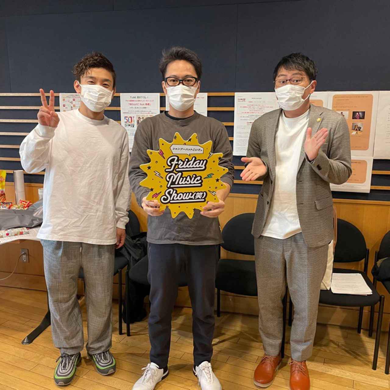 画像: 11月27日(金) シャンプーハットこいでのFriday Music Show(笑)