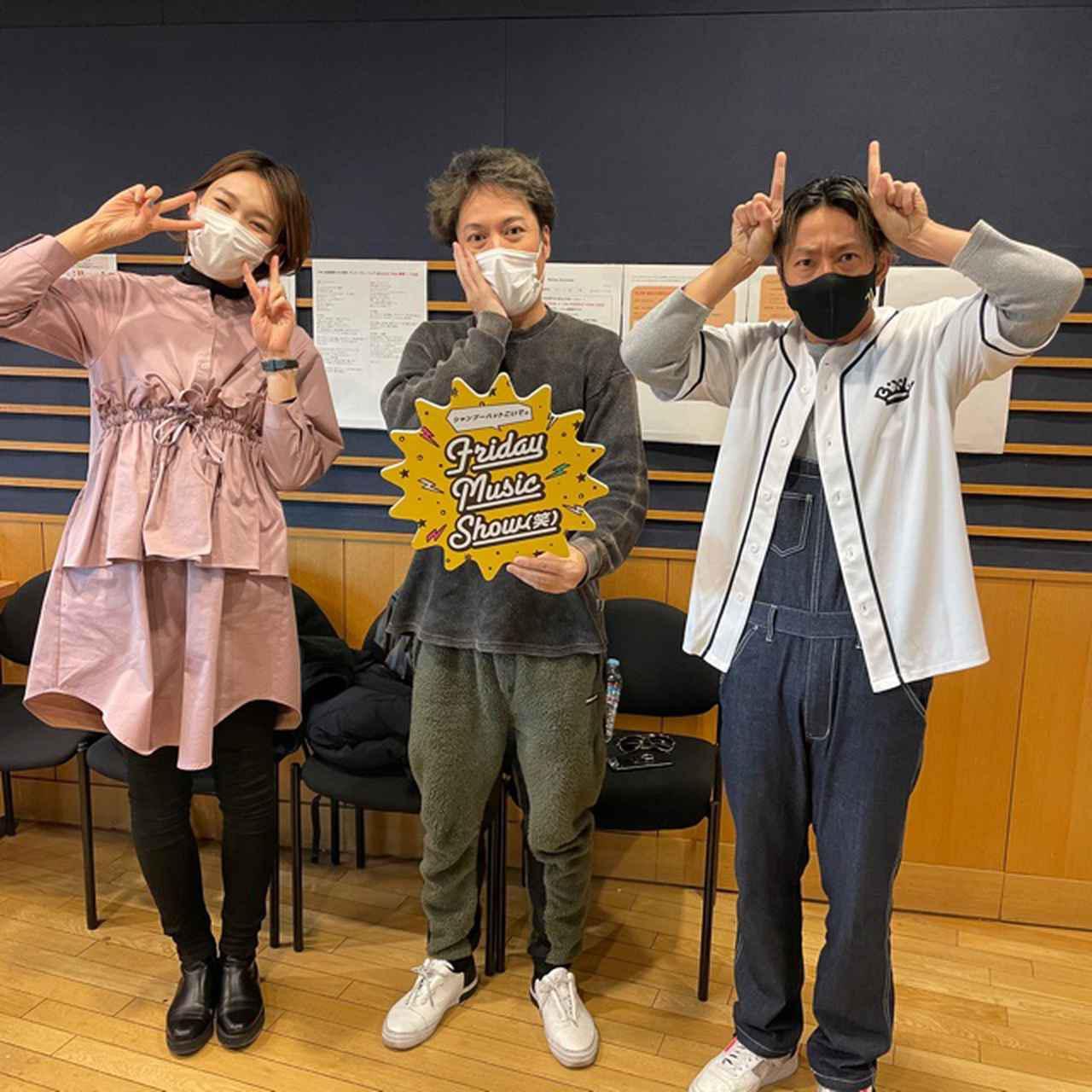 画像: 1月8日(金) シャンプーハットこいでのFriday Music Show(笑)