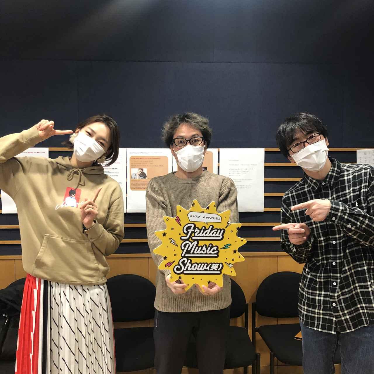 画像: 1月22日(金) シャンプーハットこいでのFriday Music Show(笑)