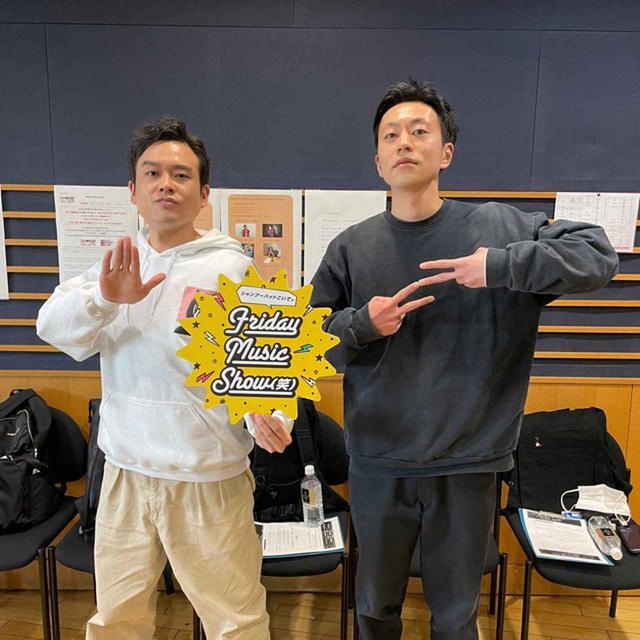 画像2: 3月19日(金) シャンプーハットこいでのFriday Music Show(笑)