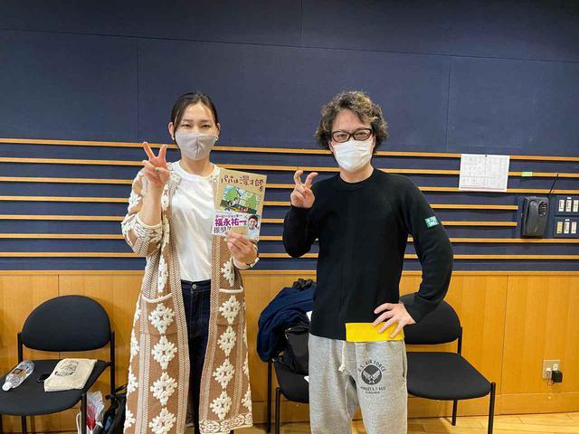 画像: 4月16日(金)シャンプーハットこいでのFriday Music Show(笑)