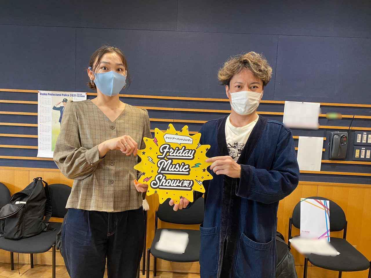 画像: 5月14日(金)シャンプーハットこいでのFriday Music Show(笑)