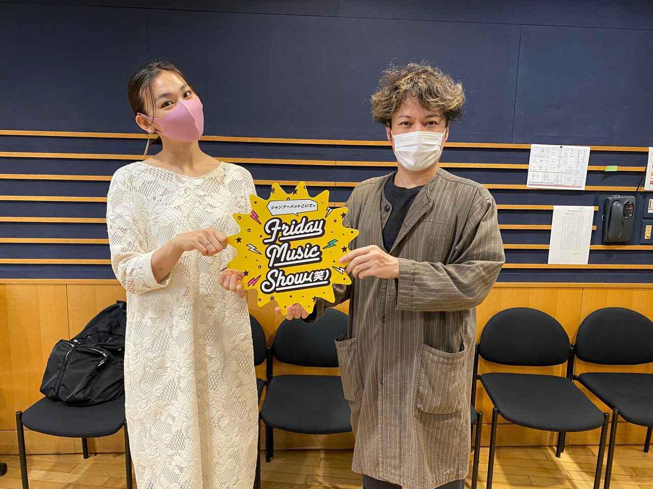 画像: 5月21日(金)シャンプーハットこいでのFriday Music Show(笑)