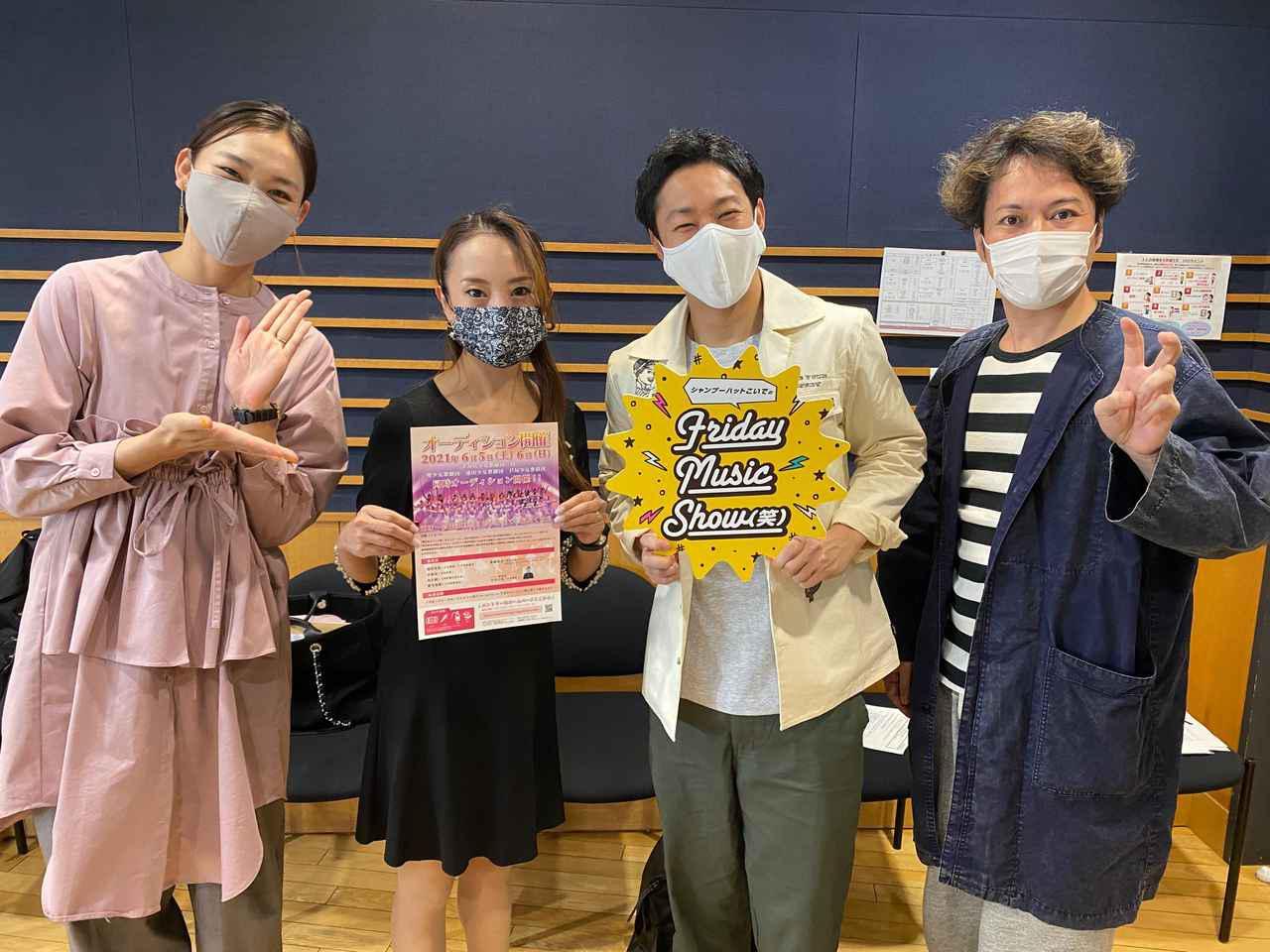 画像: 5月28日(金)シャンプーハットこいでのFriday Music Show(笑)