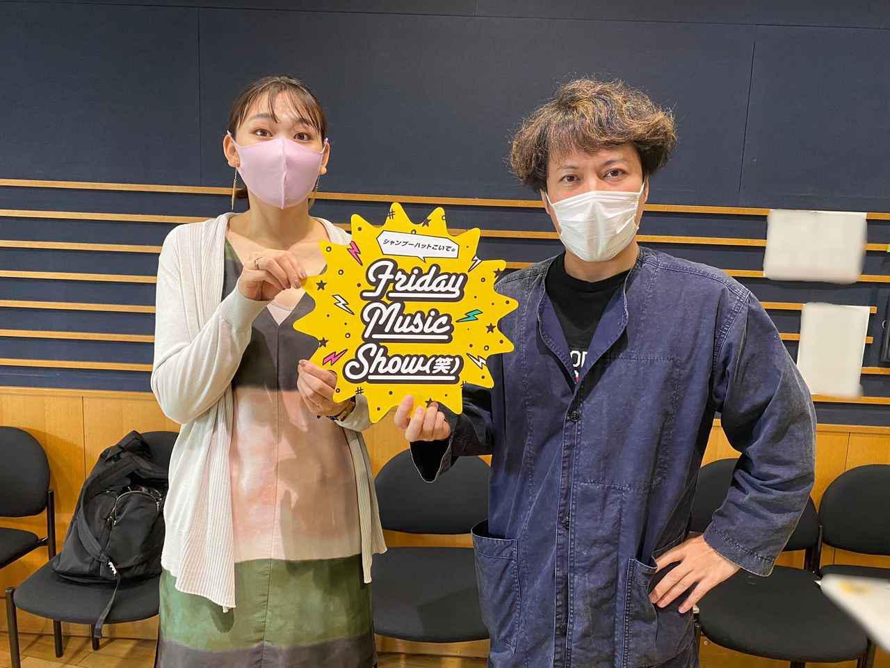 画像: 6月25日(金)シャンプーハットこいでのFriday Music Show(笑)