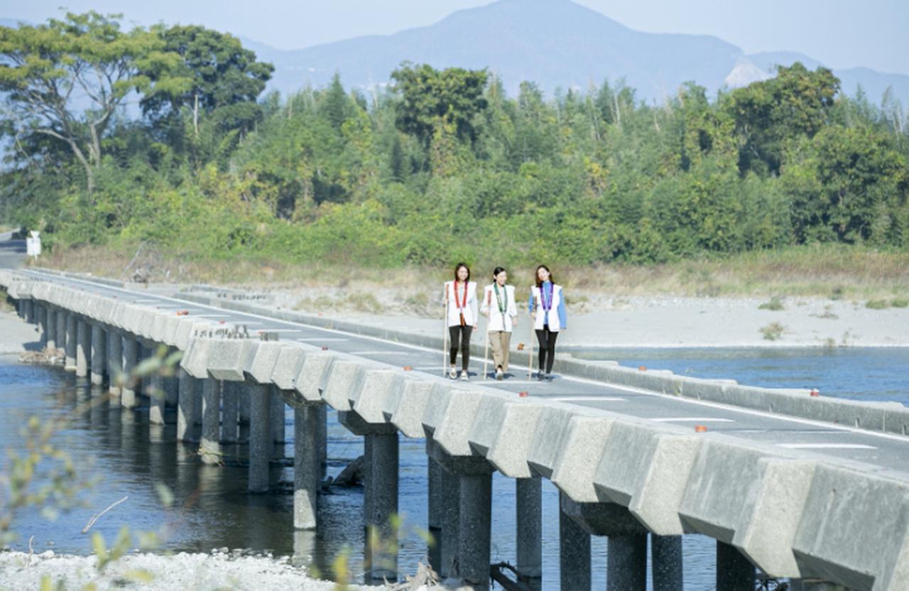 川島潜水橋