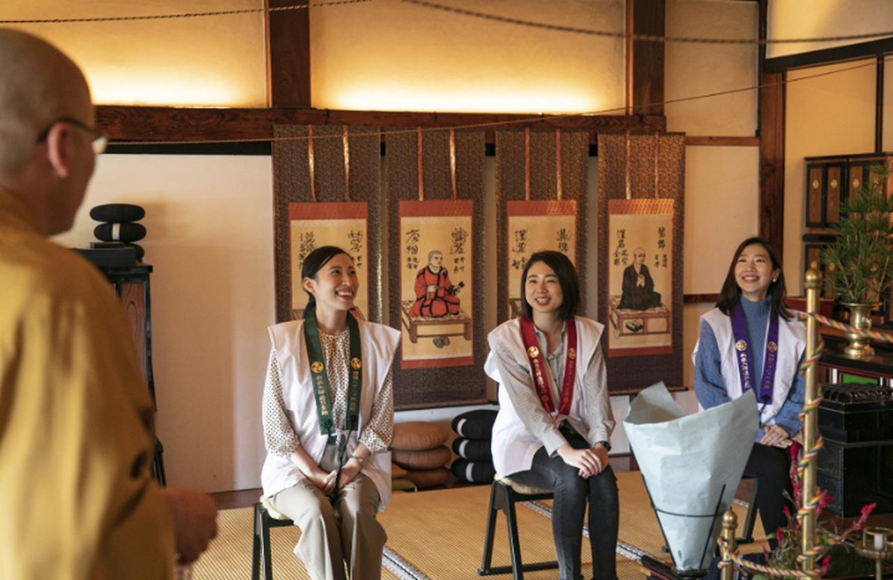 第二十二番札所 白水山 医王院 平等寺