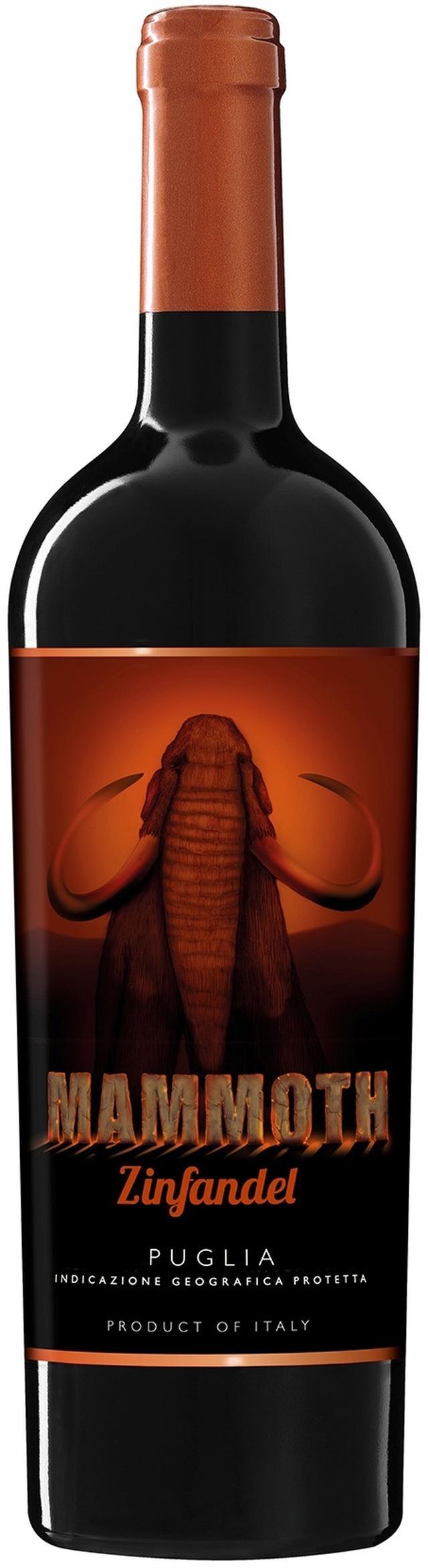 画像3: 冷やしワインで残暑を乗り切る!