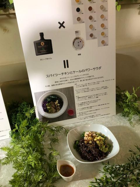 画像5: オイルと穀物を活用し健康美容を目指す