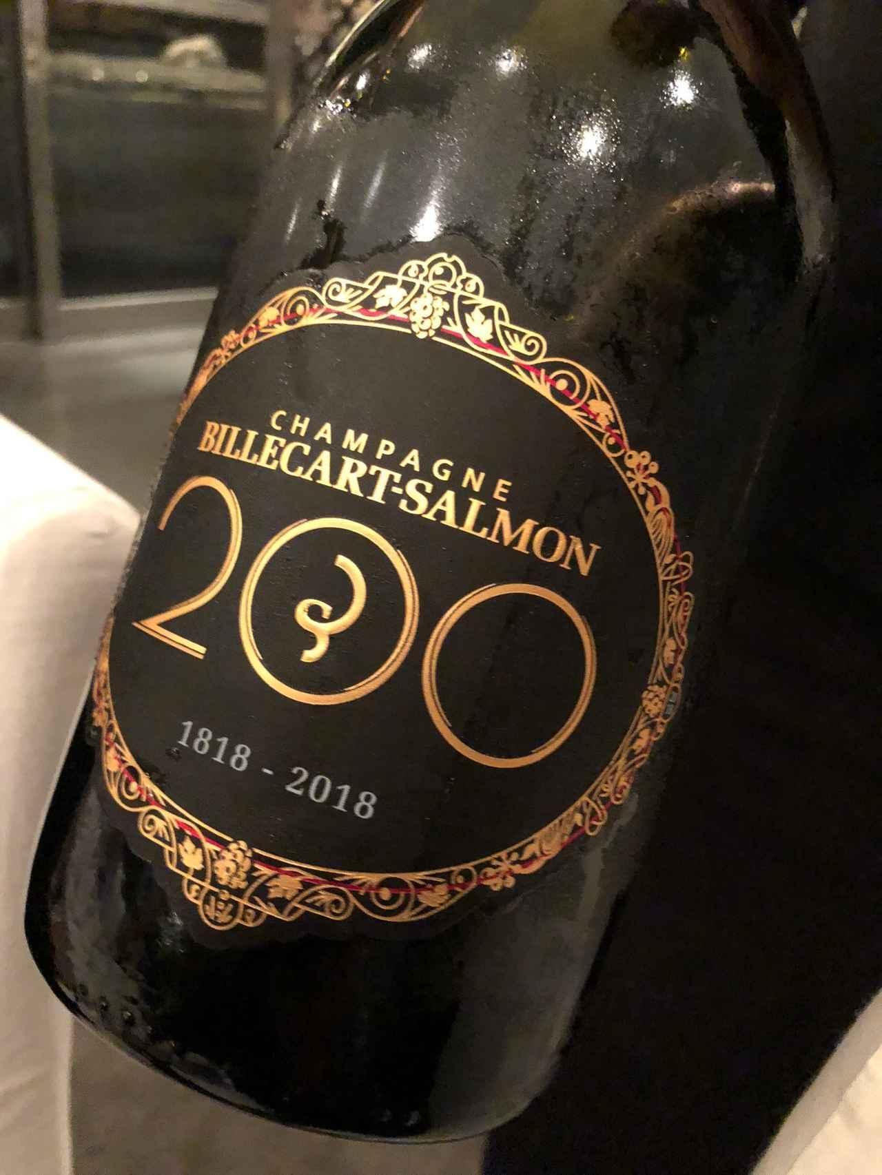 画像1: 1818本限定の『Cuvée 200』をお披露目。ビルカール・サルモン200周年記念イベント開催