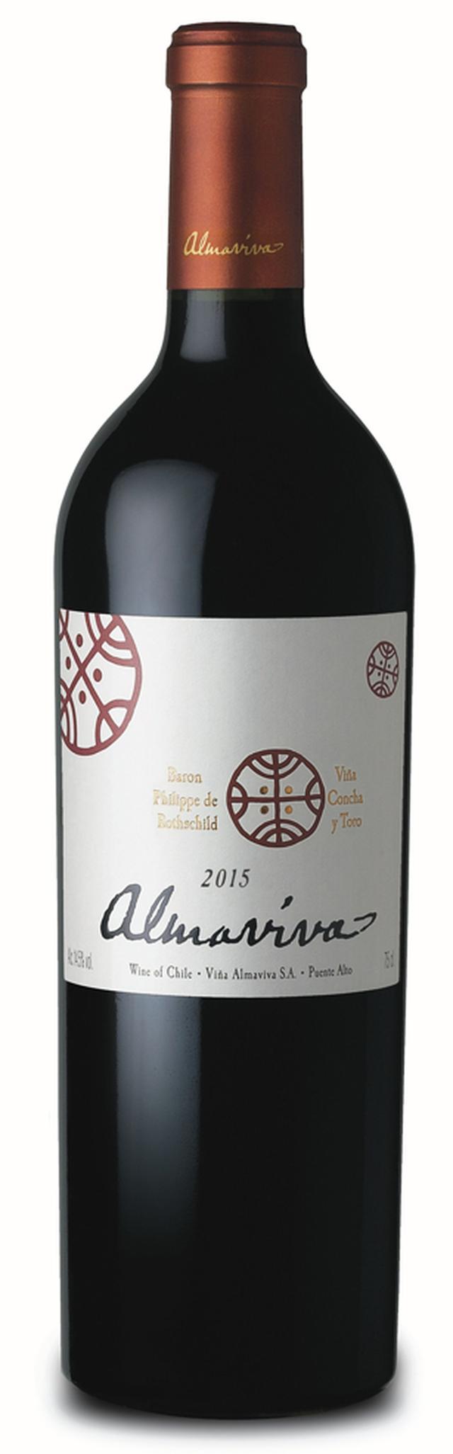 画像1: プレミアムチリワイン「アルマヴィーヴァ」ALMAVIVA。チリのテロワールとボルドーの技術が出合い 生まれたプレミアムチリ