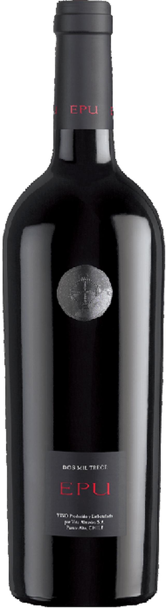 画像2: プレミアムチリワイン「アルマヴィーヴァ」ALMAVIVA。チリのテロワールとボルドーの技術が出合い 生まれたプレミアムチリ