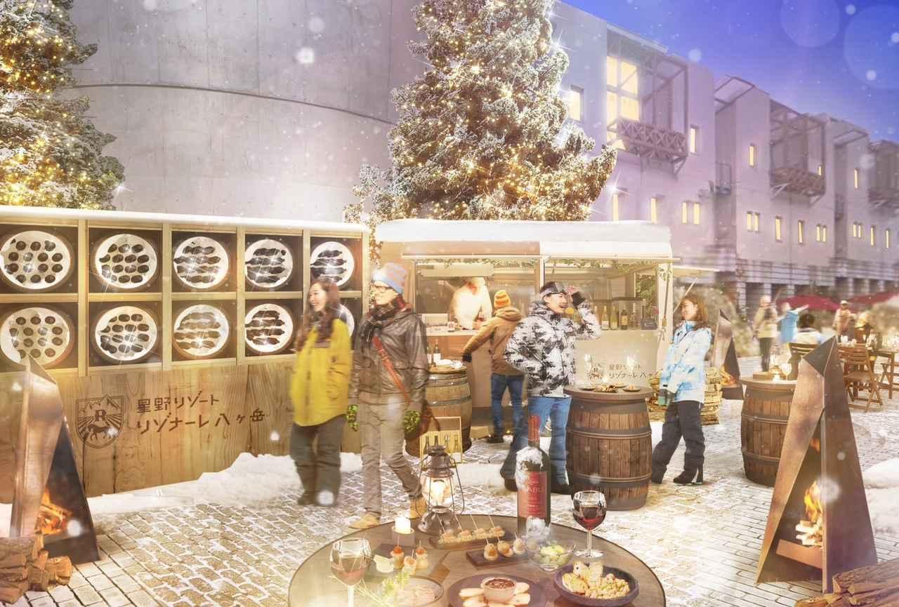 画像: 星野リゾートの施設は、冬ならではの「ワインの楽しみ」も充実!