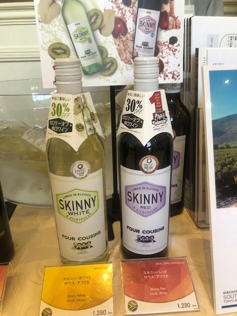 画像: 『スキニー』(輸入元:ワイン・イン・スタイル) 世界的に広がりを見せている低カロリーのワイン。30%カロリーオフし、アルコールも8.5%と抑えめ。白はコロンバール100%、赤はカベルネ・ソーヴィニョン50%、ルビー・カベルネ25%、ルーバーネット25%。