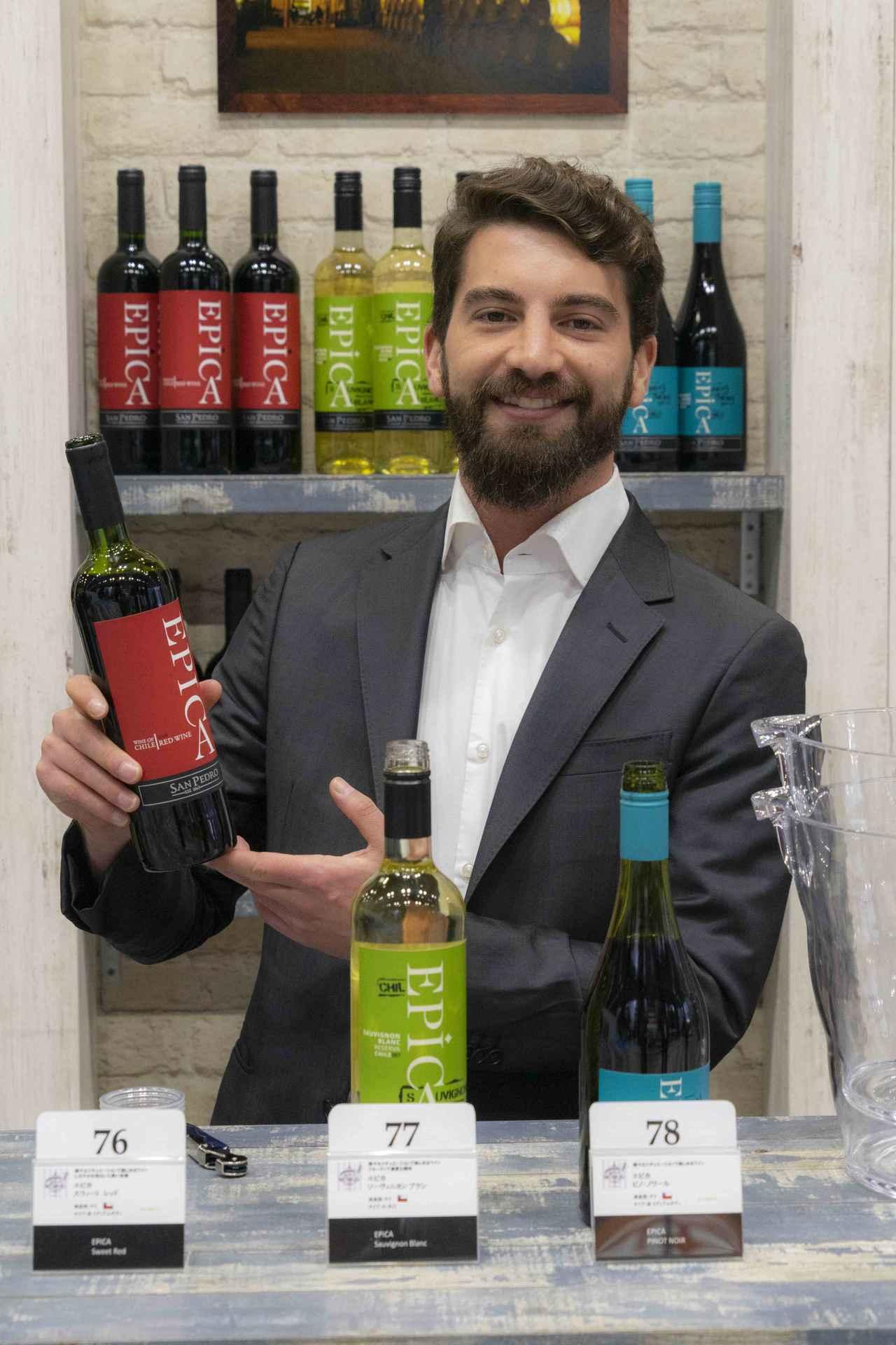 Images : 1番目の画像 - 海外のワイン生産者や醸造家が集う - ワイン王国