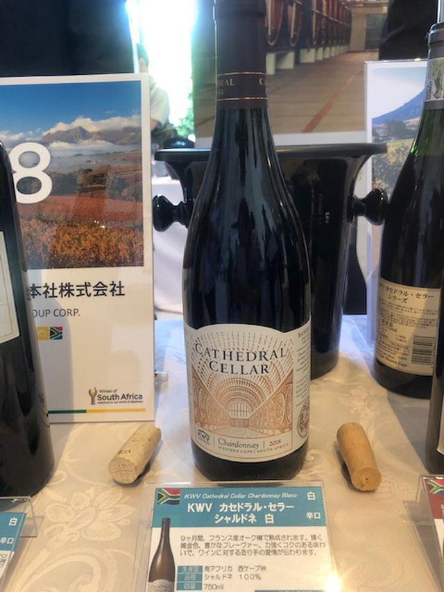 画像: 『KWV カセドラル・セラー』(輸入元:国分グループ本社) 南アフリカのワイン産業を先導する「KWV」のラベルがリニューアル。ワイン名にもなったセラーがあしらわれている。ライムやグレープフルーツ、オレンジの花や白桃といったフルーツの豊かな香り。