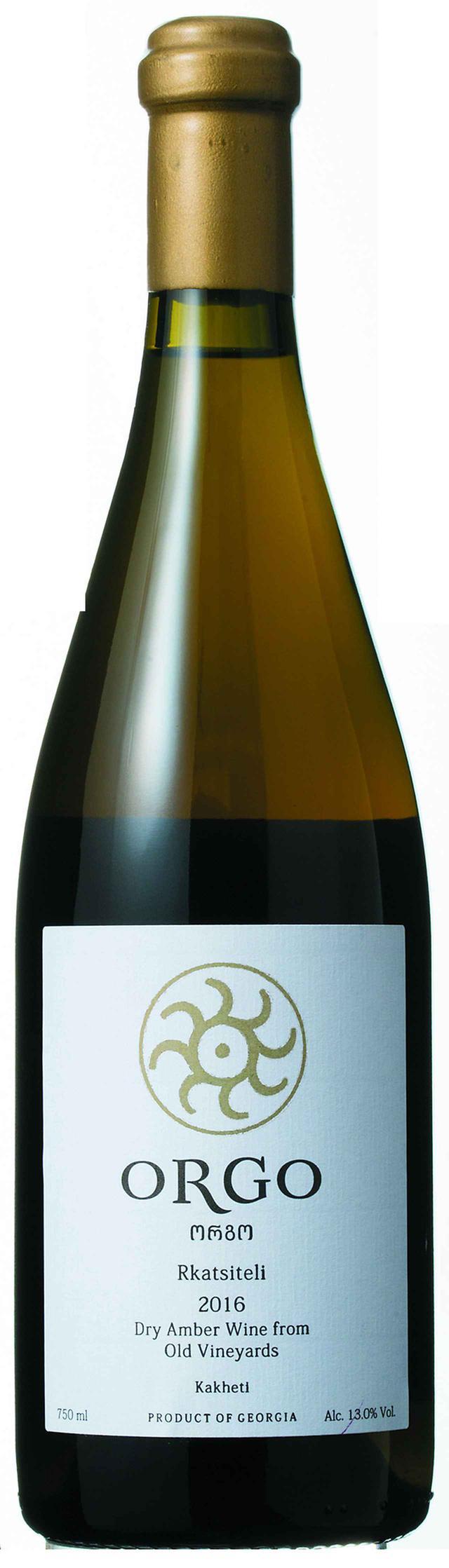 画像: 『ルカツィテリ・クヴェヴリ・アンバー・ワイン 2016年』 生産者:オルゴ 生産地域:カヘティ 品種:ルカツィテリ100% 価格:3800円(税別) 輸入元:㈱アルカン