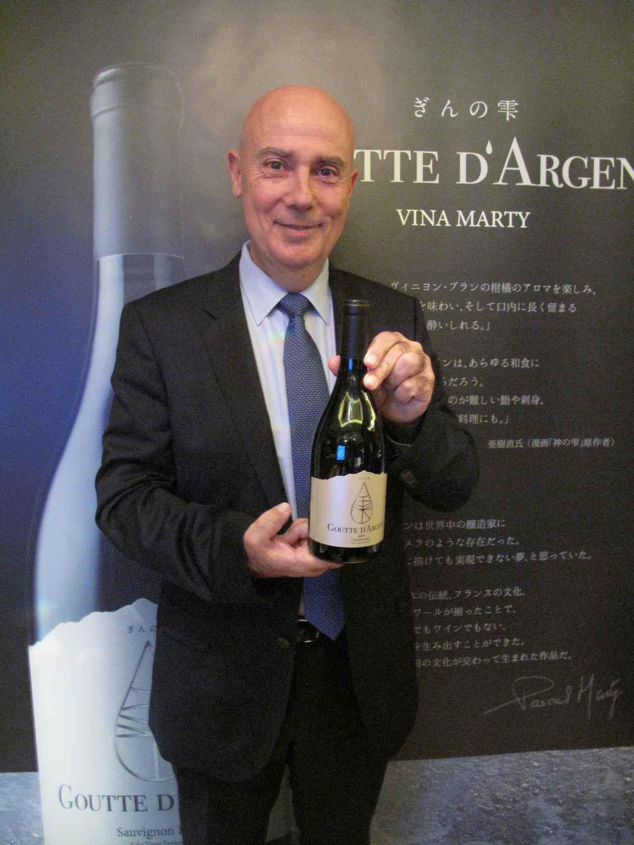 画像1: 日本酒酵母を使用したワインが登場