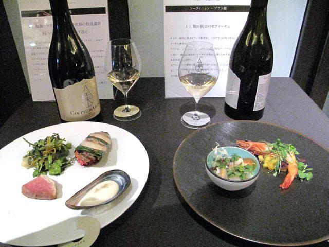 画像2: 日本酒酵母を使用したワインが登場