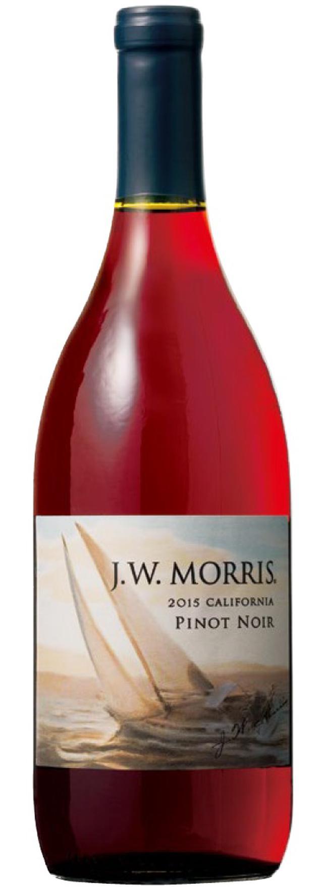 画像3: ワイン王国 2019年9月号/No.112 お勧め5ツ星の買える店(1000円台で見つけた冷やして美味しい赤ワイン)