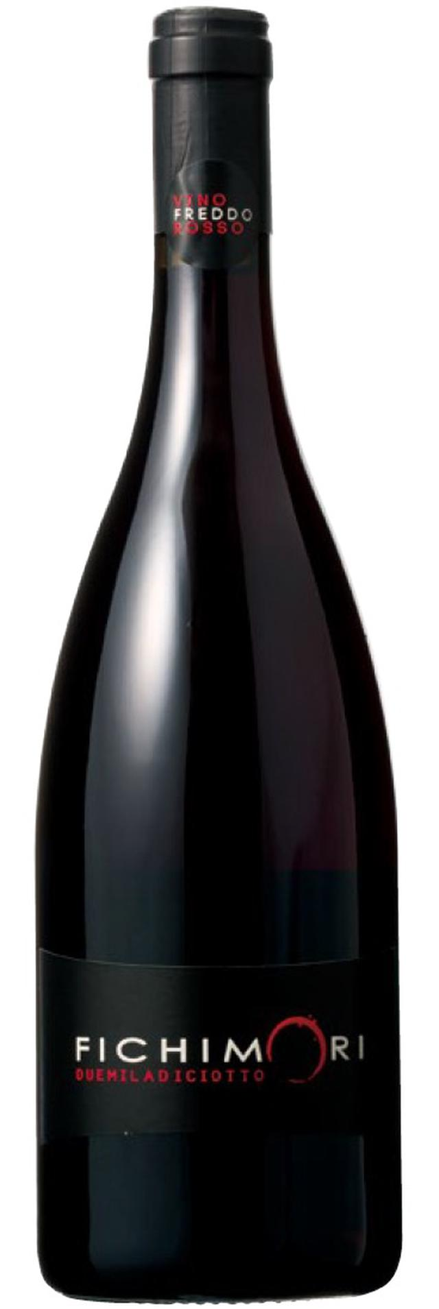 画像6: ワイン王国 2019年9月号/No.112 お勧め5ツ星の買える店(1000円台で見つけた冷やして美味しい赤ワイン)
