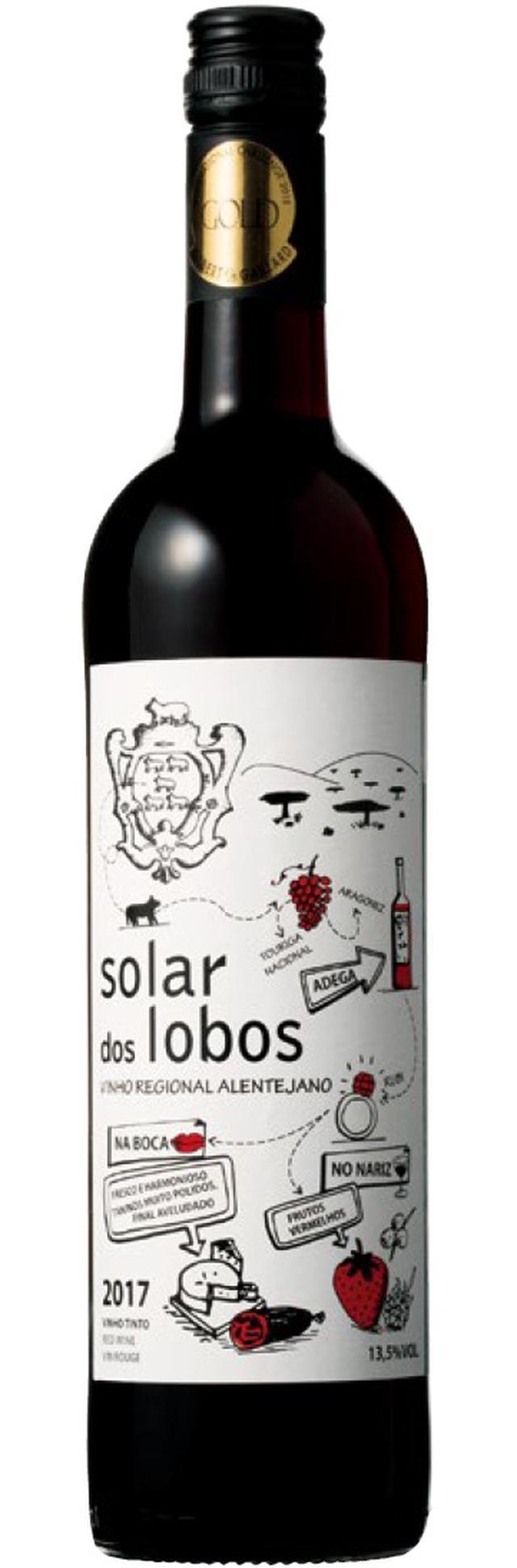 画像4: ワイン王国 2019年9月号/No.112 お勧め5ツ星の買える店(1000円台で見つけた冷やして美味しい赤ワイン)