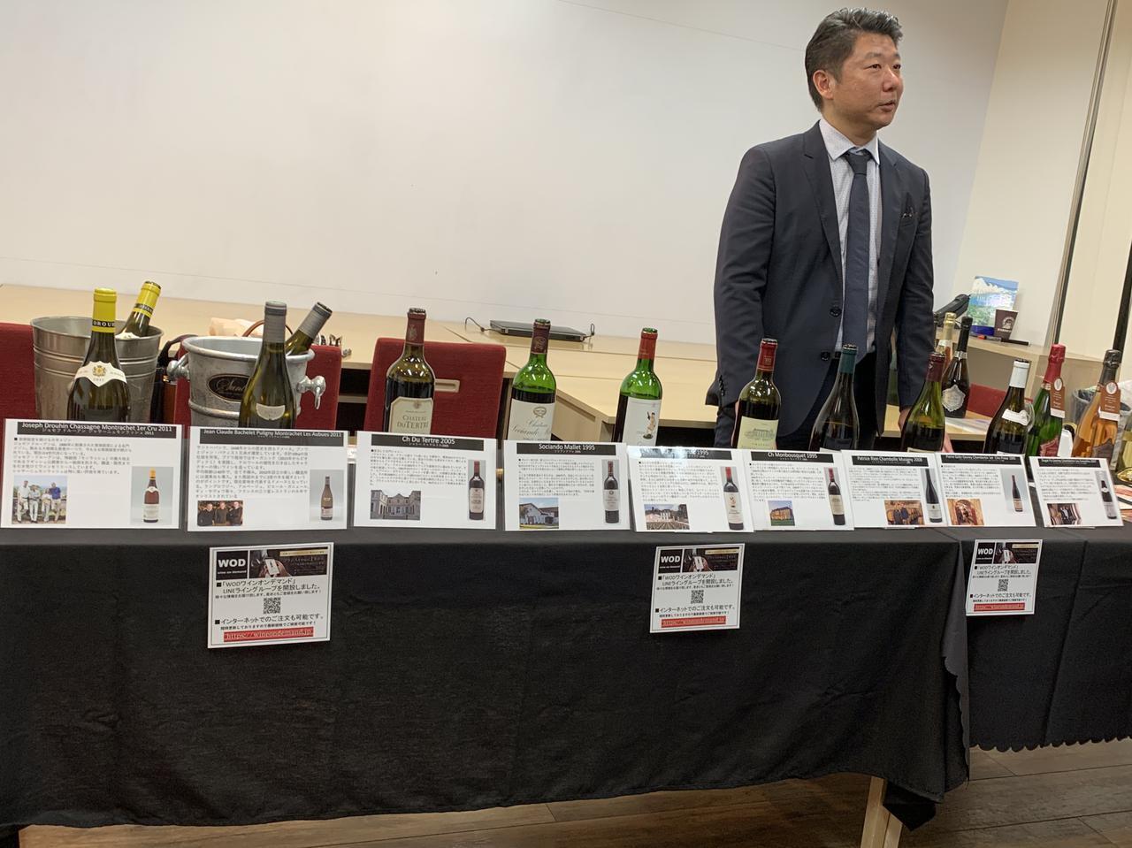 画像: 先日「WOD ワインオンデマンド」の取り組みを紹介する試飲会を開催した。数日前に到着したワインが並び、どのアイテムも状態は良好だった