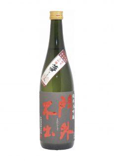 画像: 『門外不出 純米大吟醸 夢ささら』 栃木県が開発した酒造好適米「夢ささら」を使用。 フルーティな香りとやわらかな風味の純米大吟醸酒