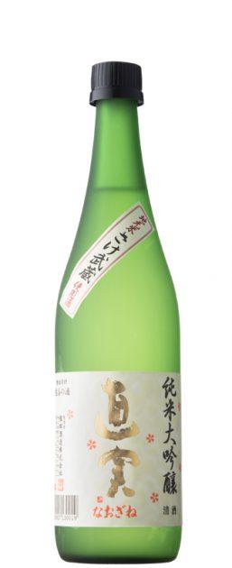画像: 『直実 純米大吟醸』 熊谷産の酒造好適米「さけ武蔵」を独自の酵母で醸した純米大吟醸酒。華やかで芳醇な香りが特徴